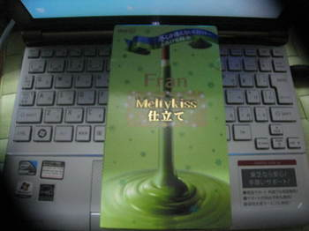 IMG_5158.JPG
